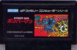 Bomberman-famicom-nes-japan-33e439e4858ceeecff24436106a70358.jpg
