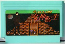 Megami Tenesi Famicom.jpg