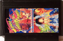 KT2061 ! Street Fighter II Turbo.jpg