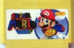 K1601! Super Mario 3.jpg