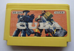 Cuba(bs-2042).JPG