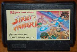 Famicom-sfii.jpg
