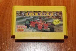 F1race.JPG