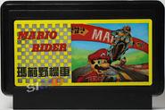 Mario-rider
