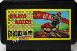 Mario-rider.png