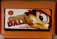 2013 chip and dale 2 gc