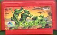 Kagecartridge