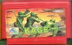 Kagecartridge.jpg