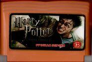 2013 harry potter rus