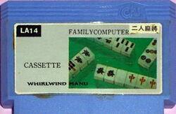 4 Nin Uchi Mahjong cart.jpg