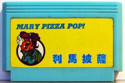 Smb pizza pizza pop mario.jpg