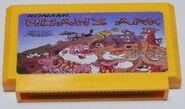Noah's Ark Famicom