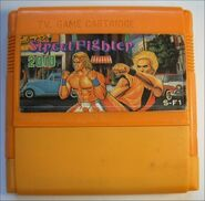 Street-fighter-2010 s-f1-tv-game-cartridge1