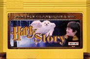 HarryStory