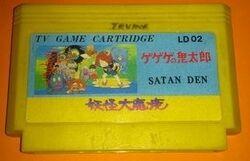 Satan Den Cart 2.jpg