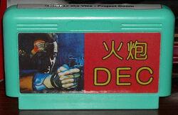 Vice Project Doom Pirate Famicom Cart.jpg
