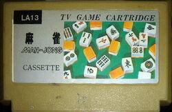Mahjong cart.jpg