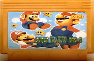 K1102! Super Mario Bros. 6