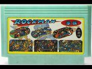 Rockman6n1cart2