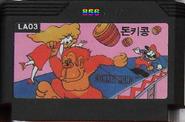 Don King Kong from korea