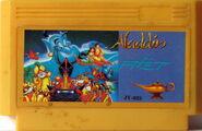 JY-025! Aladdin 1