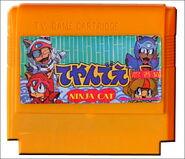 Ninja Cat Dendy TV Game