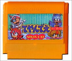 Ninja Cat Dendy TV Game.jpg
