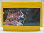 Major League Baseball Famicom Pirate Cart