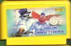 SnowBroscartridge.jpg