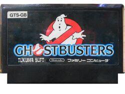 Ghostbusters Famicom Pirate Cart 1.jpg