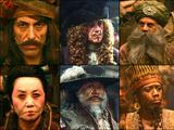 Pirate Lord