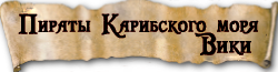 ПКМ Вики