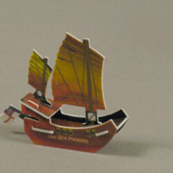 HMS Sea Phoenix