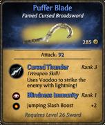Puffer Blade
