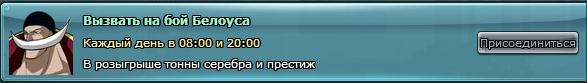 Белоус приглашение.png