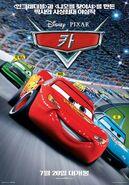 Cars ver5