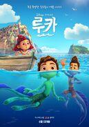 Luca Asian Poster