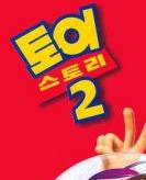 Southkoreants2