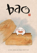 BaoPoster1