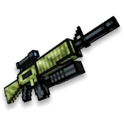 Army Rifle