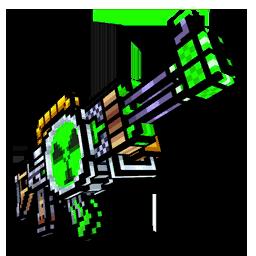 Nuclear Rifle