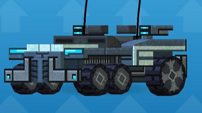 Heavy Rover