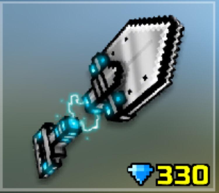 Jet Shovel