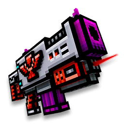 Arcade Rifle