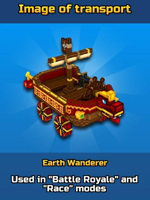 Earth Wanderer