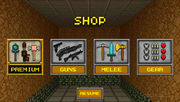 A slightly older appearance of the Armory (Shop).