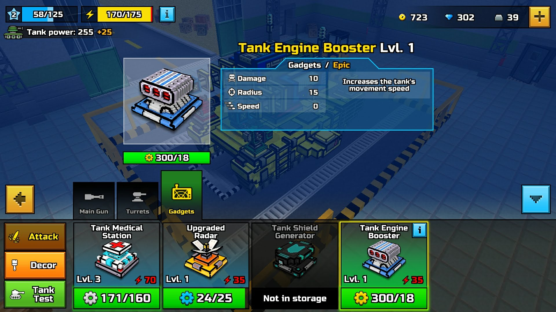 Tank Engine Booster