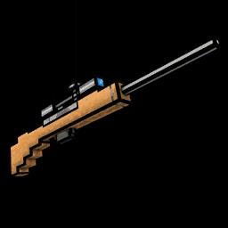 Sniper Rifle (PGW)