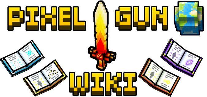Pixel Gun Wiki Logo.jpg