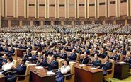 Supreme Peoples Assembly DPRK